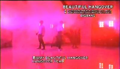 Big_bang_minikui