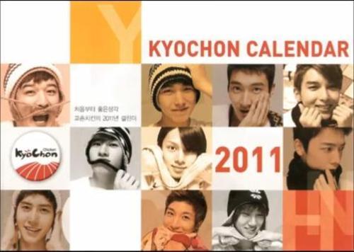 Kyochon1