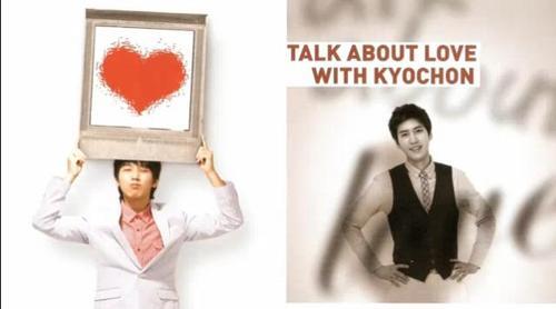 Kyochon3
